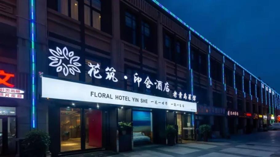 Floral Hotel Yin She Qingdao, Qingdao
