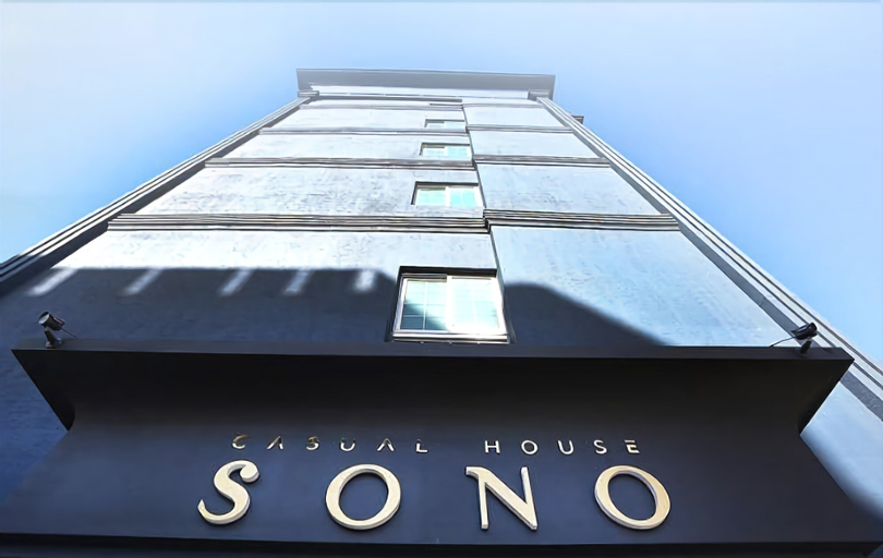 Casual House SONO Guest House - Hostel, Buk