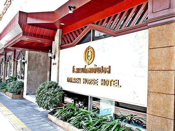 Golden Horse Hotel, Pom Pram Sattru