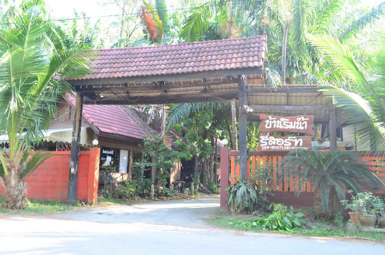 OYO 476 Ban Rimnam Resort, Kamphaeng Saen