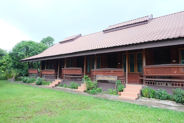 Huen Rewrabeing Guesthouse, Bung Kan