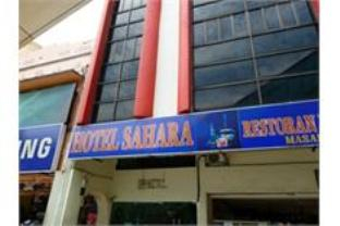 Hotel Sahara Chow Kit, Kuala Lumpur