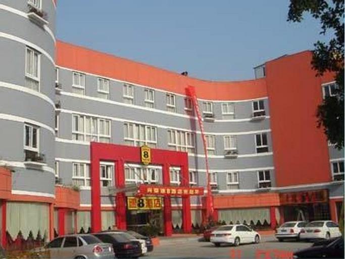 Super 8 Wenzhou Xingrong, Wenzhou