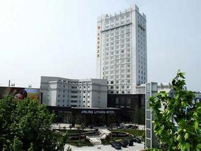 Jinling Liyang Palace, Changzhou