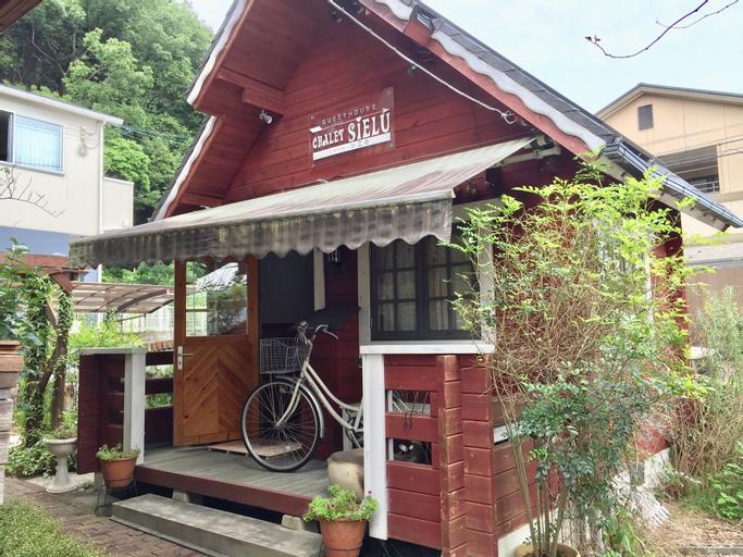 GUEST HOUSE CHALET SIELU, Ōtsu
