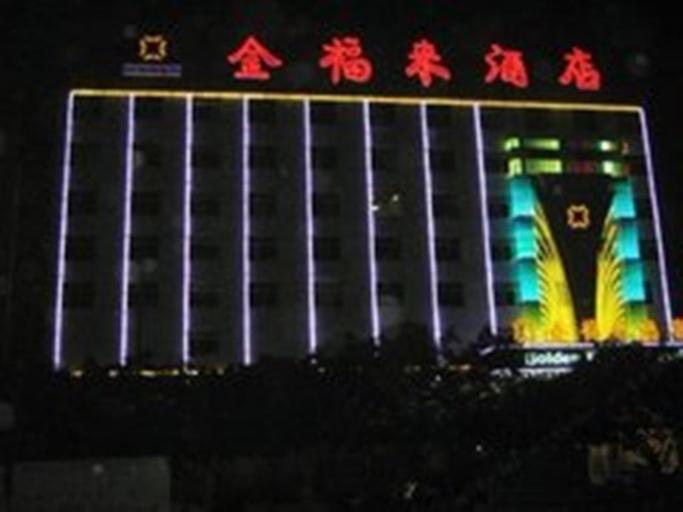 Golden Flower Hotel, Shenzhen