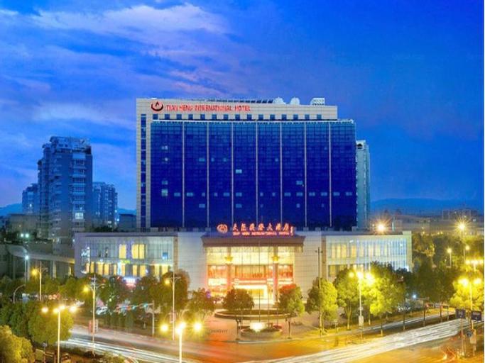 Tian Heng International Hotel, Jinhua