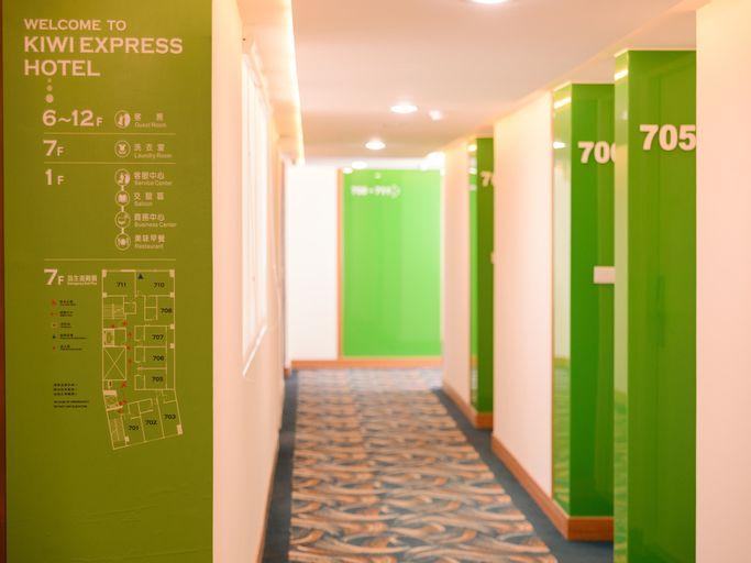 Kiwi Express Hotel-Taichung Station Branch 1, Taichung