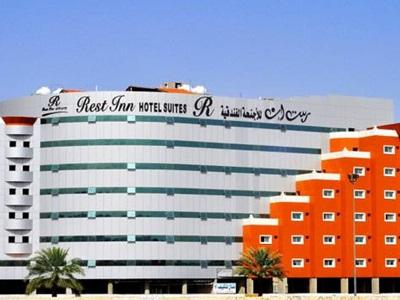 Rest Inn Hotel Suites Hail,