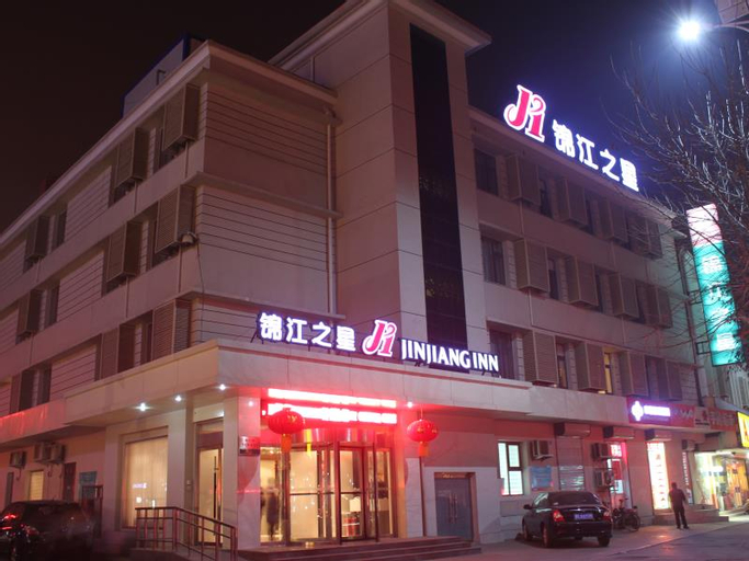 Jinjiang Inn Dezhou Railway Station, Dezhou