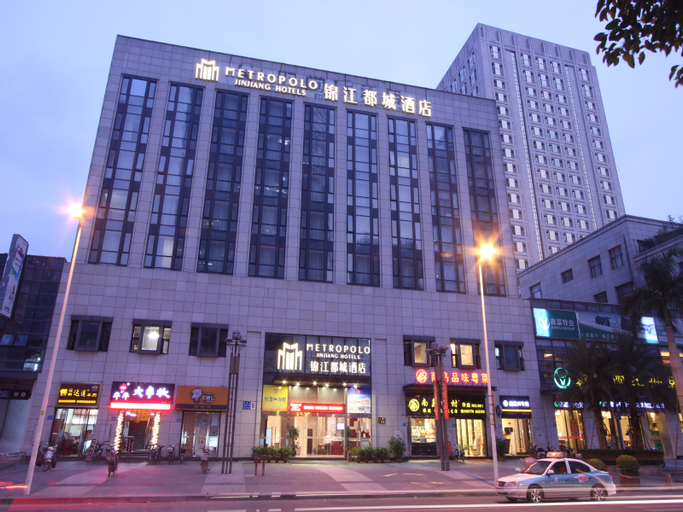 METROPOLO JINJIANG HOTEL FUZHOU TAIJIANG WANDA PLA, Fuzhou