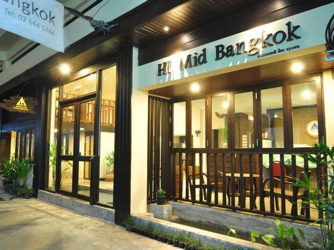 HI. Mid Bangkok - Hostel, Ratchathewi