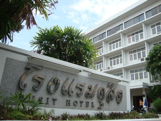 Dusit Hotel, Muang Sakon Nakhon