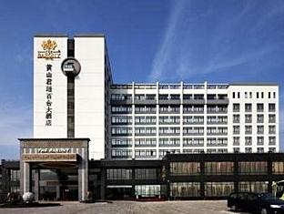 Junrui Baihe Hotel, Huangshan