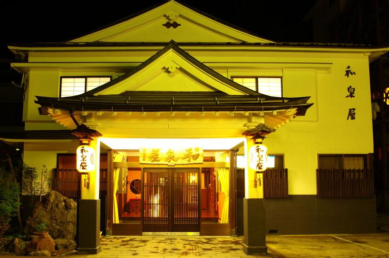 Matsunoyama Onsen Izumiya, Tōkamachi