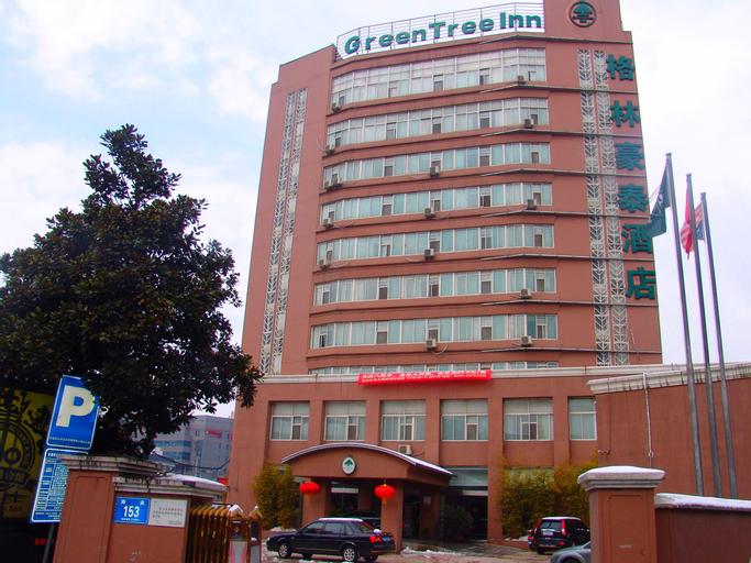 Green Tree Inn Wuxi Jiefang West Road Hotel, Wuxi