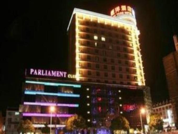 Yiwu Jianyang Hotel, Jinhua