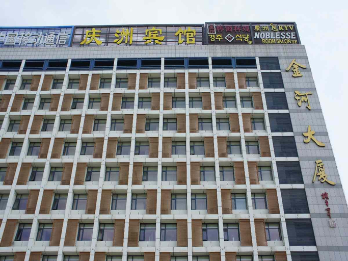 Yantai Qingzhou Hotel, Yantai