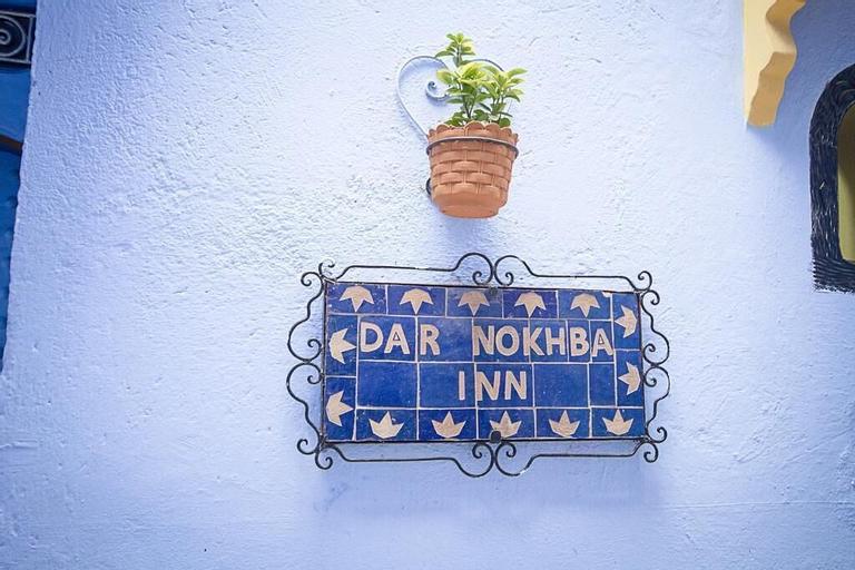 Dar Nokhba Inn, Chefchaouen