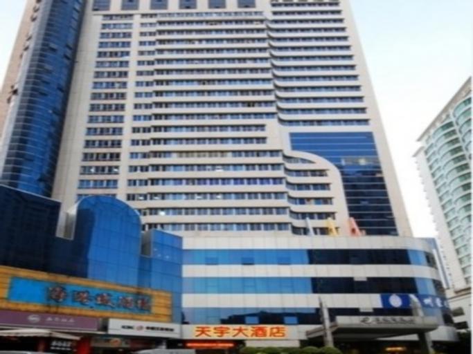 Tianyu, Guangzhou