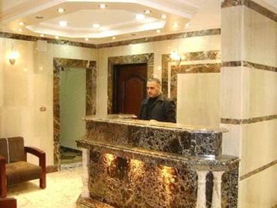 Rotana Palace Hotel, Qasr an-Nil