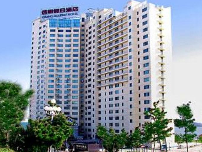 Weihai Qiming Holiday Hotel, Weihai