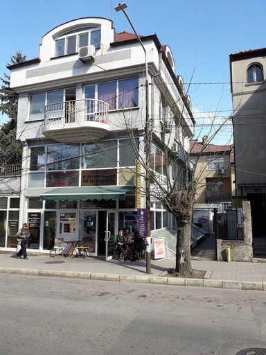 Sagittarius Apartment, Kyustendil