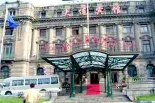 Dalian Hotel, Dalian