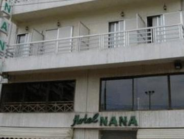 Hotel Socrates, Attica