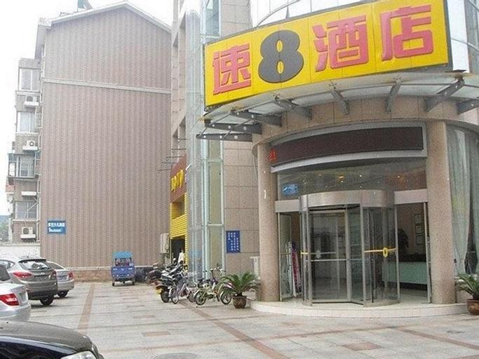 Super 8 Hotel Yizheng Shi Dai Guang Chang, Yangzhou