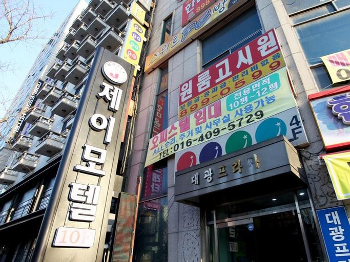 Gwangmyeong J Motel, Geum-cheon