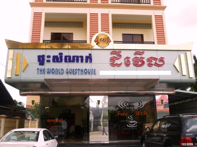 The World Guesthouse, Svay Pao