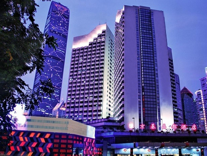 Kinkey Oriental Regent Hotel Shenzhen, Shenzhen