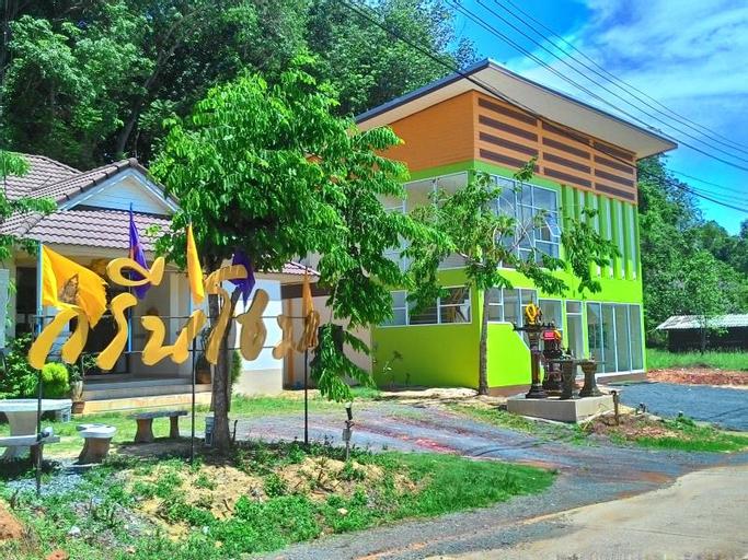 Green Home Resort, Muang Surat Thani