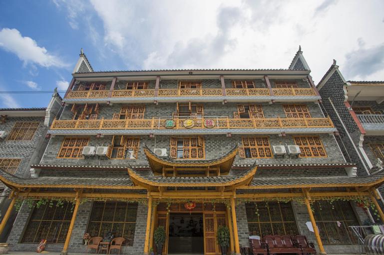 Pandora Inn Zhangjiajie, Zhangjiajie