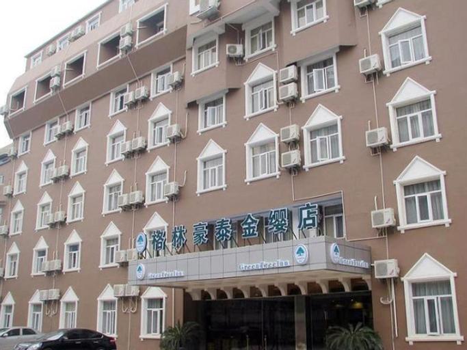 Green Tree Inn Nanjing South Daqiao Road Jinying Hotel, Nanjing