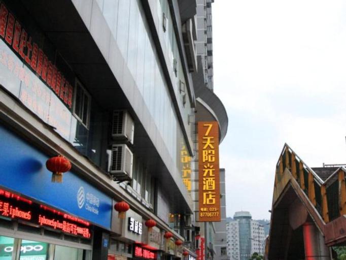 7Days Inn Chongqing Wulong City Square, Chongqing