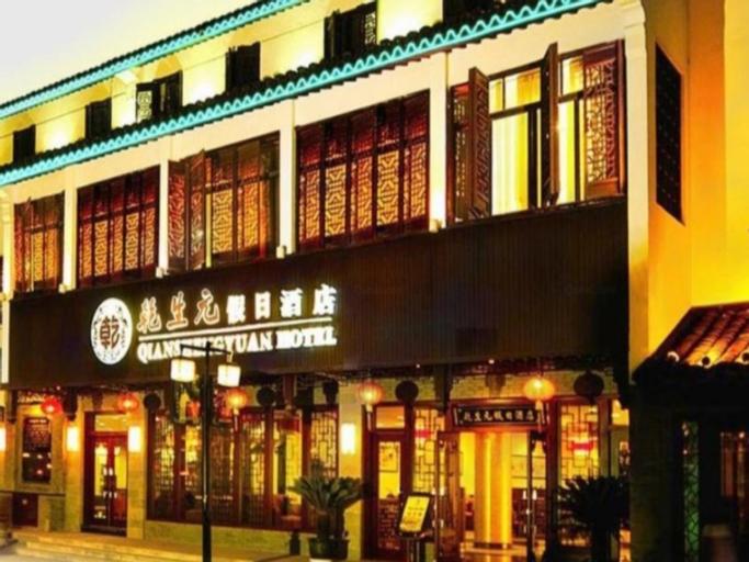 Starway Hotel Qianshengyuan Suzhou Shantang Street, Suzhou
