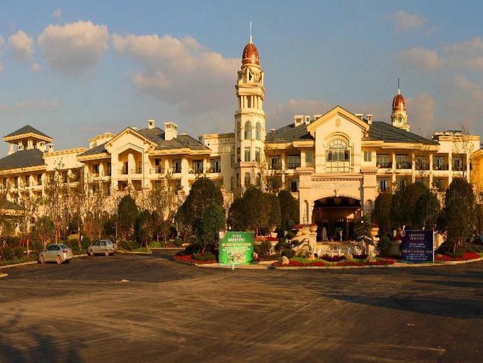 Country Garden Phoenix Hotel Maanshan Hill Lake City, Chaohu