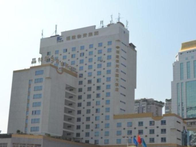 Fujian Galaxy Garden Hotel, Fuzhou