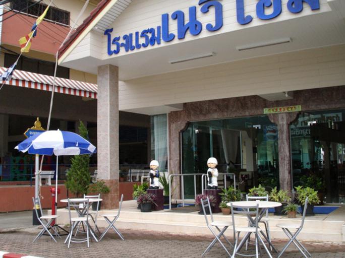 Navy Home Hotel, Mae Sai