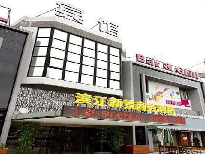 Binjiang New Scenery Hotel, Nantong