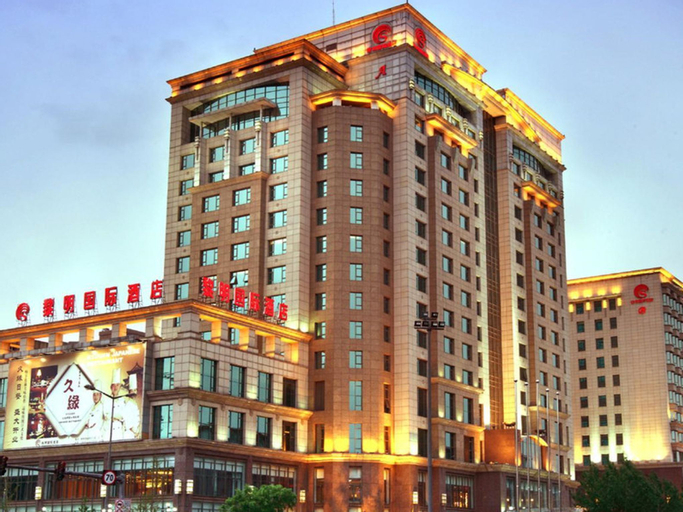 Sunrise International Hotel, Shenyang