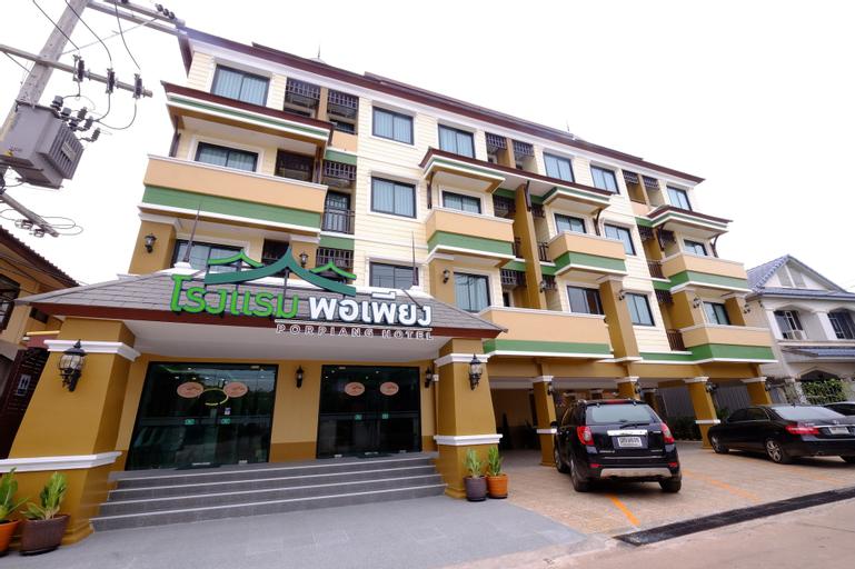 Porpiang Hotel, Muang Nakhon Phanom