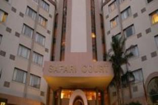 Safari Court Hotel, Windhoek East