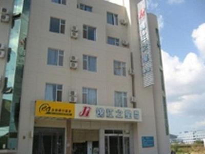 Jinjiang Inn Yanyai Guojihuizhan Rd, Yantai