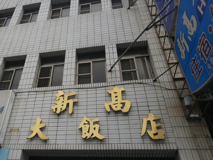 Shin Kao Hotel, Chiayi City