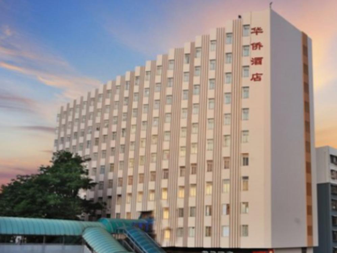 Overseas Chinese Hotel Shenzhen, North