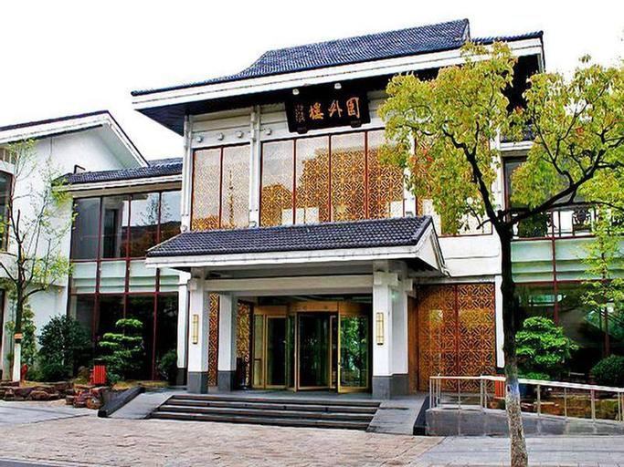Suzhou Grand Garden hotel, Suzhou