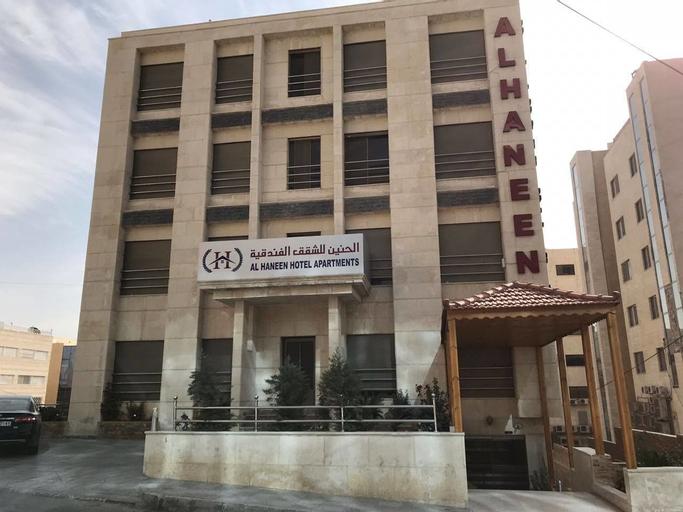Al Haneen Hotel Apartments, Wadi Essier